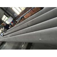 Wholesale Seamless ASTM A312 TP304 Stainless Steel Pipe 1 inch 10S 40S 80S XS XXS from china suppliers