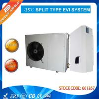 Wholesale 50hz 10.5 Kw Split Air To Water Source Heat Pump Coefficient Of Performance High Cop Evi from china suppliers