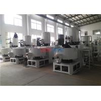 Wholesale PVC Powder Plastic Mixer Machine For Plastic Roof Sheet Making Machine 8 - 12 Min / Pot from china suppliers