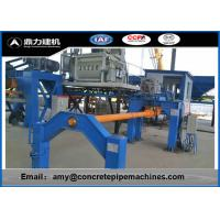 Wholesale DN200 - 2800 Cement Pipe Making Machine Large Diameter For Administrative Drainage from china suppliers