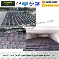 Wholesale Customised Steel Mesh Sheets Painted Driveways And Patio Slabs from china suppliers