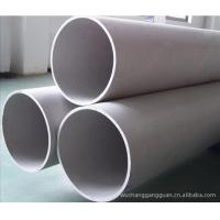 Buy cheap AISI 304  304L 304H Stainless steel round pipe  and tube from wholesalers