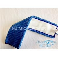 Wholesale Blue Non-Woven Microfiber Dust Mop / Wet Floor Mop 80% Polyester from china suppliers