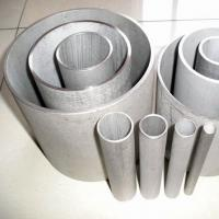 Annealed and pickled / polished / bright-annealed stainless steel seamless pipe