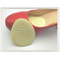 Wholesale Dotted Latex Front-Half Shoes Insoles Inserts Cushions Pads Support from china suppliers