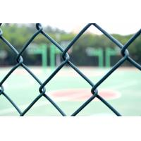 Quality 2.4mm / 3.4mm Wire Gauge 50mm Hole Size PVC Chain Link Wire Mesh , Sport Ground Usage for sale