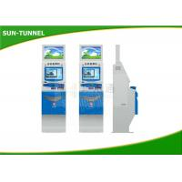 Wholesale Network Interface Self Service Ticket Machine At Train Stations Easy Install from china suppliers