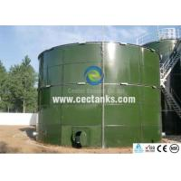 Wholesale 5,800 Gallons Agricultural Water Storage Tanks With Alkalinity Proof from china suppliers
