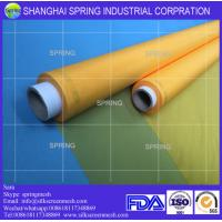 Wholesale Top manufacturer polyester screen printing mesh 53T/Yellow or White/Polyester screen printing mesh from china suppliers