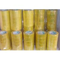 Buy cheap OEM Bopp self adhesive water activated packing tape with acrylic adhesive from wholesalers