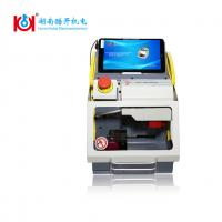 Wholesale Multifunction Tools Key Duplicating Machine Automatic Key Duplicator from china suppliers
