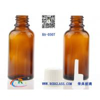 Wholesale 30ml Amber glass bottle for essential oil from china suppliers
