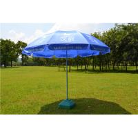 Quality UV Protect Full Color Screen Printed Windproof Beach Umbrella Blue 3m for sale