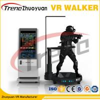 Wholesale 360 Degree Multi Directional Virtual Reality Treadmill For Tourist Attractions from china suppliers