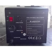 Wholesale 2 IN 1   LED Bubble Machines Smoke Machine  For Home Use Private Party   X-F25L from china suppliers