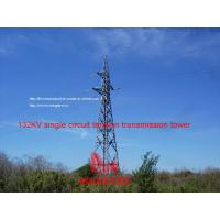 Buy cheap MEGATRO  132KV single circuit tension transmission tower from wholesalers