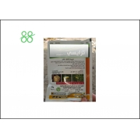 Wholesale Quinclorac 34% Cyhalofop-butyl 6%WP Weed Control Herbicides from china suppliers