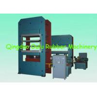 Wholesale 1000 Ton EVA Rubber Foam Sheet Making Machine Less Energy Consumption from china suppliers