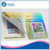 Quality Double security anti-tamper hologram stickers labels,double layer sticker printing for sale