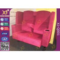 Wholesale High Grade Fabric VIP Cinema Seating , Lover Cinema Chair With Double Seats from china suppliers