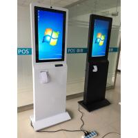 Buy cheap 55 Inches Touch Screen Pos Terminal Floor Standing Kiosk Smooth Black Marble Texture from wholesalers