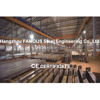 Wholesale Professional Design Industrial Steel Buildings workshop CE & ASTM STANDARD from china suppliers