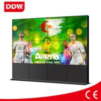 Quality 46 inch information advertising display for sale