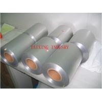 Wholesale AL AL FOIL  from china suppliers