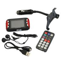 "Wholesale 4G 4GB 2.4"" TFT LCD FM TRANSMITTER WITH MP3 MP4 MP5 PLAYER SD / MMC FOR CAR from china suppliers"