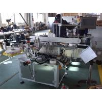 Wholesale Extended Edition Flat / Round Bottle Double Sides Automatic Labeling Machine from china suppliers
