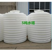 Wholesale PT 5000  Rotomold Plastic water tanks for aquaculture purposes with volume of 5000L from china suppliers