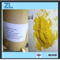 Wholesale High Purity Yellow Crystalline Powder Folic Acid Powder In Food from china suppliers