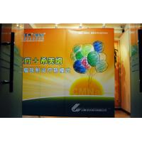 China Adjustable custom 110g self adhesive PP paper or 150g photo paper pop up banner stands on sale