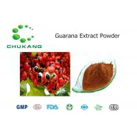 Wholesale Yellow Brown Plant Extract Powder Guarana Extract Suppress Appetite To Lose Weight from china suppliers