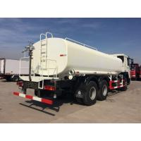 Wholesale HOWO Water Tank Truck 6 X 4 336HP Euro II Sprinkle Width 14-18mm from china suppliers
