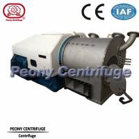 Wholesale Horizontal PP Sulzer Double Stage Salt Dewatering Centrifuge Equipment For Industrial  from china suppliers
