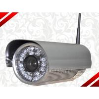 Wholesale IP Camera New Wireless IR High Pixel And Built-in IR Cut P2P IP Camera CEE-IPO-V5D6 from china suppliers