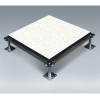 Wholesale Anti Static HPL Woodcore Raised Floor with PVC / ABS Edge Trim from china suppliers