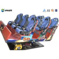 Wholesale 2014 new technology platform chairs , 9 seats electronic system from china suppliers