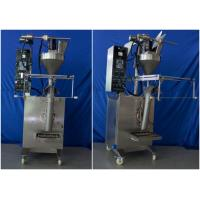 Wholesale 100-1500g Powder Packaging Machine For Food / Medicine / Chemical Power from china suppliers