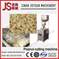 Wholesale 600rpm / min Peanut / Almond Slicer Peanut Cutting Machine 300kg / h from china suppliers