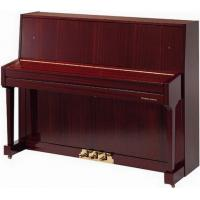 Wholesale 110cm Polished Elegant Baby Small Upright Piano With Automatic Fall Board AG-110 from china suppliers
