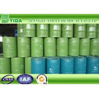 Wholesale Industry Grade PDGA Propylene Glycol Diacetate with non toxicity EINECS No. 210-817-6 from china suppliers