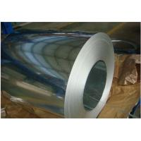 Wholesale ASTM , BS , DIN Cold Rolled Steel Plate chromed / oiled Surface treament from china suppliers