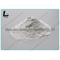 Wholesale White Crystalline Anabolic Steroid Powder , Sildenafil Citrate 50mg CAS 171599-83-0 from china suppliers