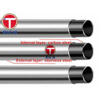 Wholesale GB/T 18704 TORICH Round Stainless Steel Clad Pipes For Structural Purposes from china suppliers
