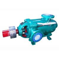 High Speed Horizontal Multistage Centrifugal Pump Wear Resistant For Mining