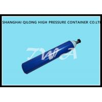 Wholesale 6L Blue Medical Oxygen Gas Cylinder / small oxygen bottle Diameter 137mm from china suppliers