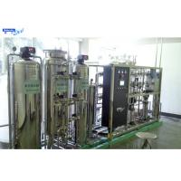 Wholesale Automatic Reverse Osmosis Water Treatment System 250-100000 lph Production Capacity from china suppliers