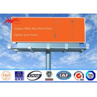 Wholesale Single Sided Outdoor Steel LED Advertising Board Display 12M-30M Height from china suppliers